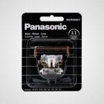 Сменное лезвие WER9900 для триммера Panasonic ER1512K820