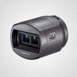3D-конвертер VW-CLT2 для видеокамеры Panasonic HC-X920EE-K